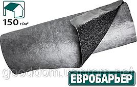 Евробарьер F150 Juta/Юта Супердиффузионная мембрана подкровельная