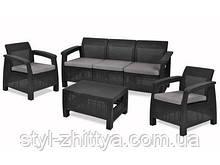 Комплект меблів Corfu Set Max: вел. диван + 2 кріса