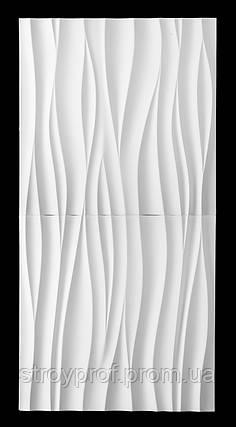 3D панели «Горизонт», фото 2
