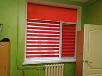 Комбинированный монтаж рулонная штора и день ночь красного цвета на большое окно Киев