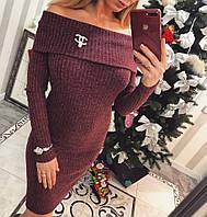 Длинное теплое вязаное платье с открытыми плечами