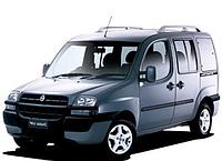 Боковые подножки Fiat Doblo (2001-2009)