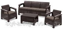 Комплект меблів Corfu Set Max: вел. диван + 2 кріса коричневий