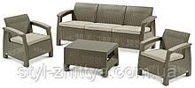 Комплект меблів Corfu Set Max: вел. диван + 2 кріса капучіно