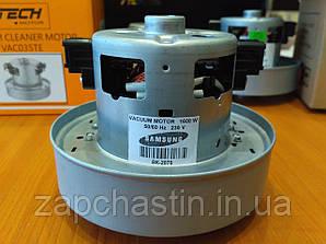 Мотор пылесоса Samsung, H-112, D-134, 1600 W, с бортиком