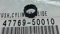 Оригинал кольцо уплотнительное направляющей тормозного суппорта COROLLA, CAMRY 40*