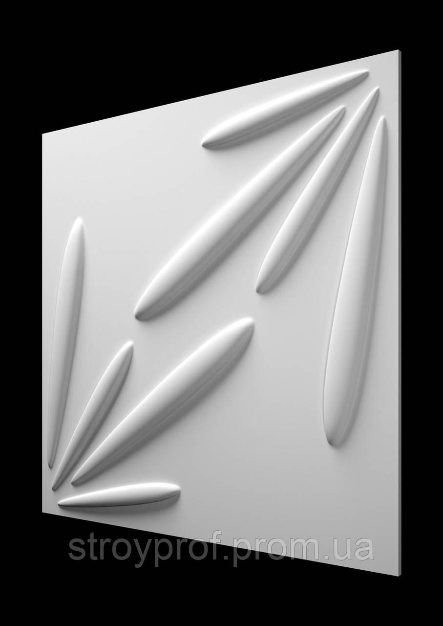 3D панели «Стрела»