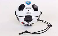 Мяч футбольный тренировочный футбольный тренажер №4 KENIER  (PU, черный-белый)
