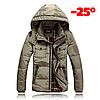 Мужская зимняя куртка пуховик JEEP в наличии! (JP_03), бежевый. РАЗМЕР 46, 50