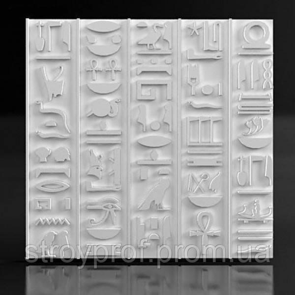 3D панели «Pharaoh» Гипс