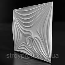 3D панели «Magnet» Бетон, фото 2
