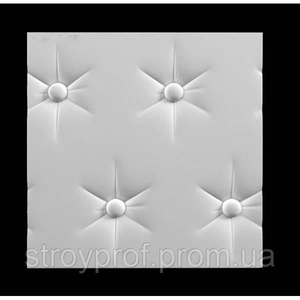 3D панели «King» Бетон