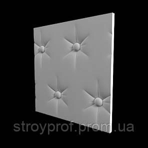 3D панели «King» Бетон, фото 2