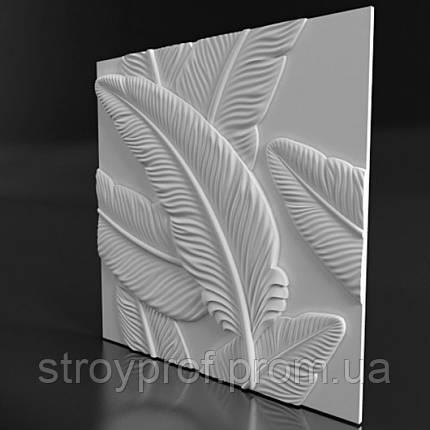 3D панели «Blade» Бетон, Флористика, фото 2