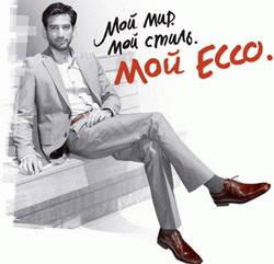 Полуботинки, туфли, мокасины Ecco