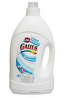 Гель для стирки 4л Gallus (жидкий стиральный порошок) для белого белья