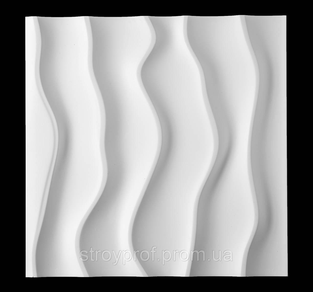 3D панели «Дюна» Бетон