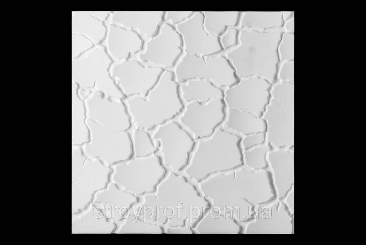 3D панели «Туф» Бетон