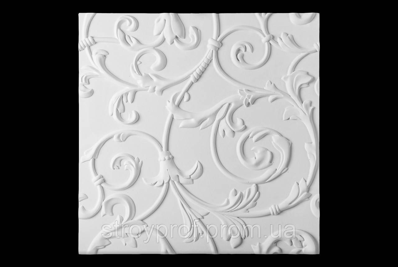 3D панели «Lilia» Бетон