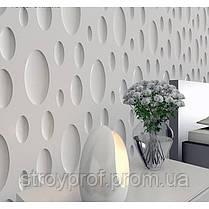 3D панели для стен «Bubbles» Бетон, фото 2