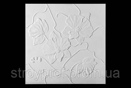 3D панели «Dew» Бетон, фото 2