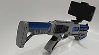 Автомат AR GUN GAME Q7 дополнительная реальность, виртуальная реальность с подключением к андроид устройству