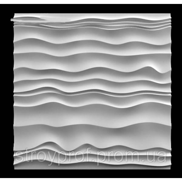 3D панели «Sand» Бетон