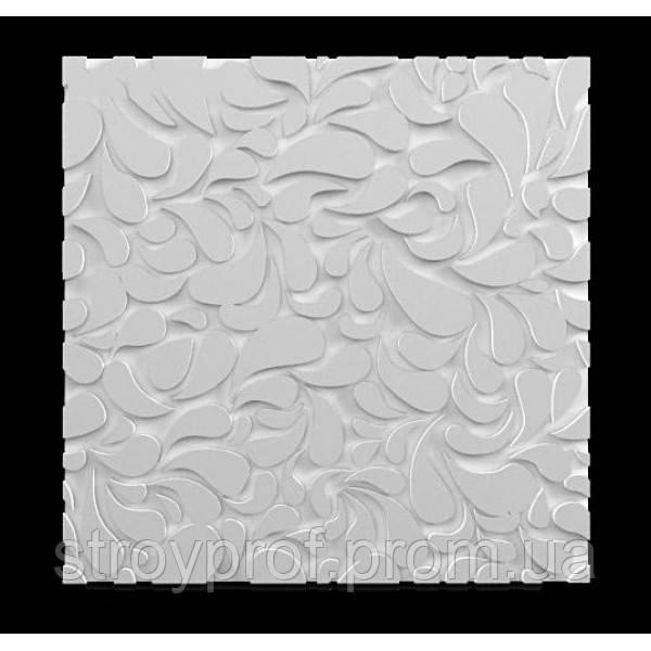 3D панели «Sheet» Бетон