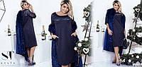 Платье больших размеров 48+ украшено кружевом, 8 цветов арт 3053-98