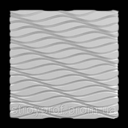 3D панели «Рант» Бетон, фото 2