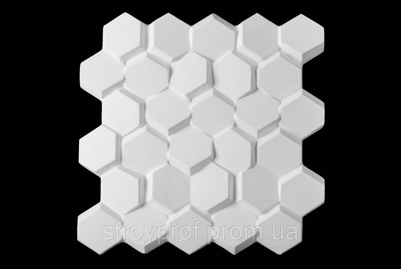 3D панели «Улей» Бетон