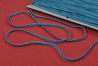 Сутаж арт. 946/3мм цв.020 светло-голубой, цена за упаковку 33 метра.
