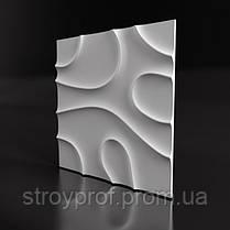 3D панели «Шаула» Бетон, фото 3