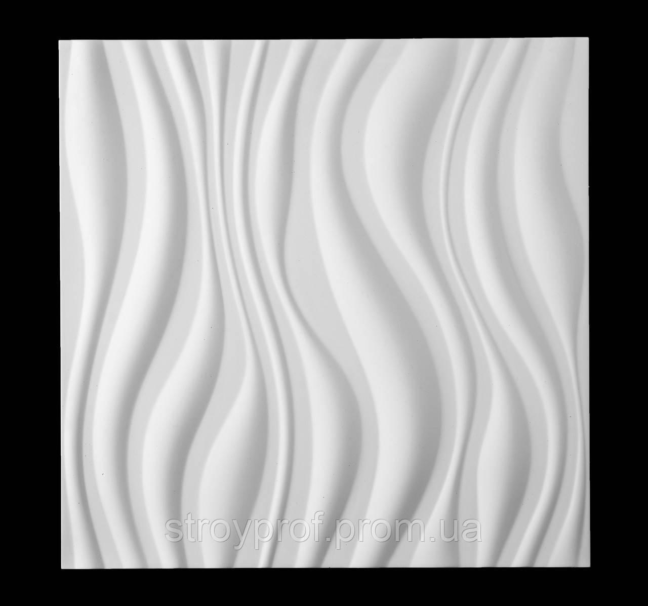 3D панели «Волны 2» Бетон