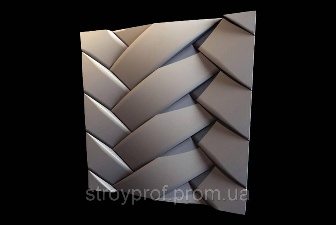 3D панели «Переплет» Бетон