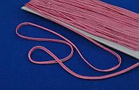 Сутаж арт. 946/3мм цв.170 грязно-розовый, цена за упаковку 33 метра.