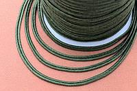 Сутаж арт. 946А/4мм цв.136 темно-зеленый, цена за упаковку 200 метров.