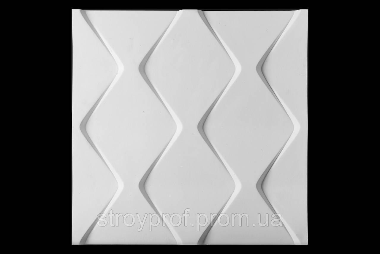 3D панели «Пирамидки» Бетон