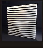 3D панели «Линии» Бетон