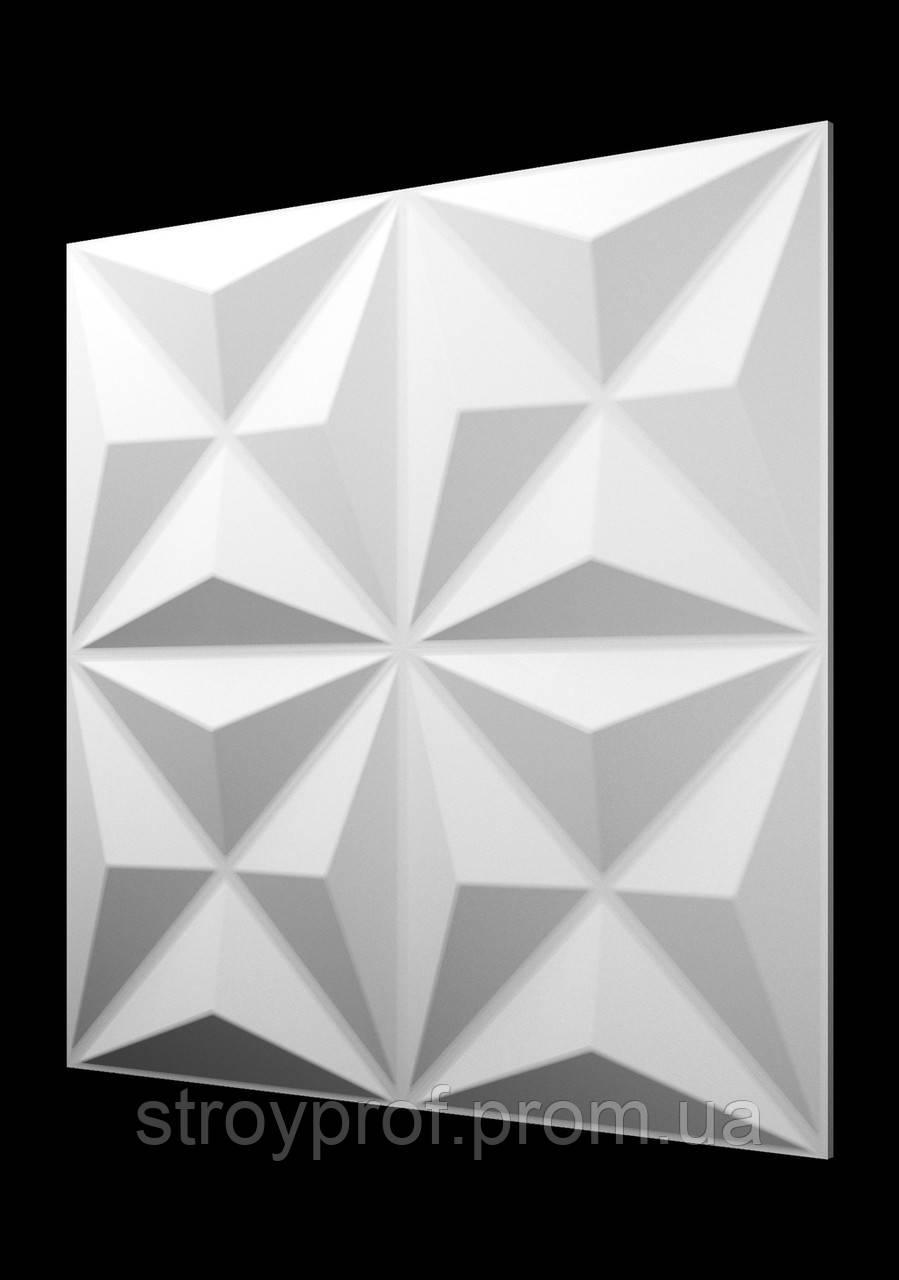 3D панели «Оригами-2» Бетон