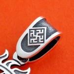 Двустороннее ушко для оберега с символом Одолень Трава / Цветок Папоротника