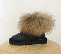 UGG Australia Fur Fox Black Угги мини с мехом лисы черные дубленка