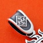 Двухстороннее ушко для оберега с символом Цветок Папоротника / Одолень Трава