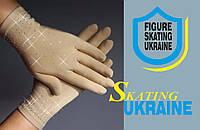 Перчатки для фигурного катания со стразами (телесного цвета)