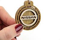 Брелок для ключей деревянный с вращающимся логотипом Nissan (Ниссан)