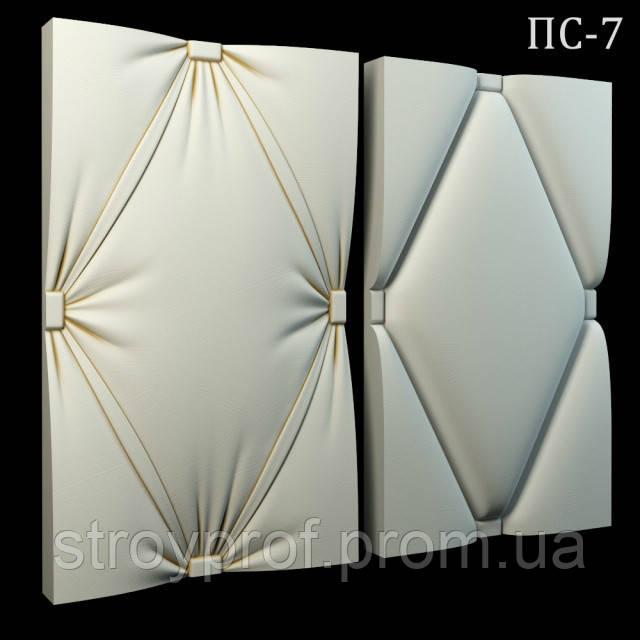3D панели «Одеяло» Бетон