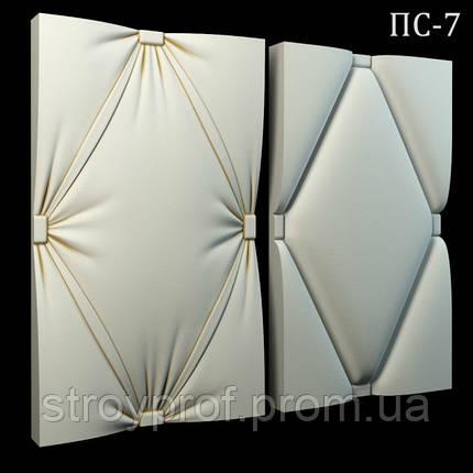 3D панели «Одеяло» Бетон, фото 2