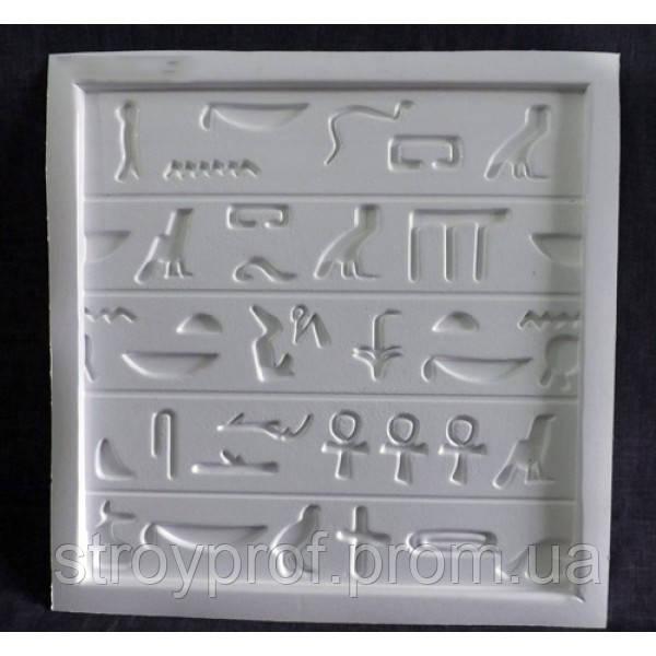 3D панели «Египет» Бетон