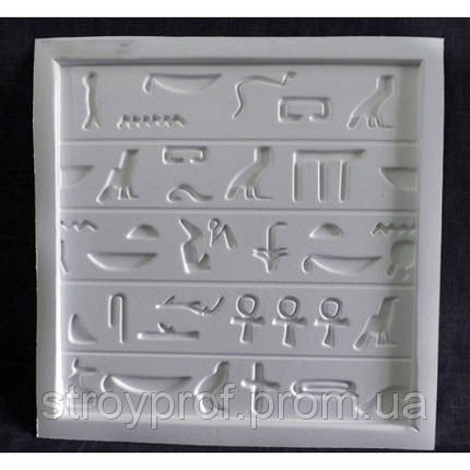 3D панели «Египет» Бетон, фото 2