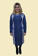 """Блакитна жіноча сукня великих розмірів """"Намисто"""", р.54-62"""